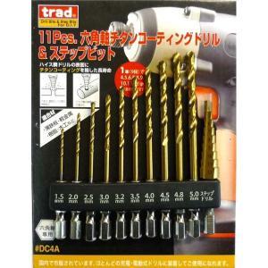 TRAD 六角軸ドリル&ステップビットセット先端工具 (11個入り) ホルダー付き DC4A (DIY用品 日曜大工) | 電動ドリル|arinkurin2