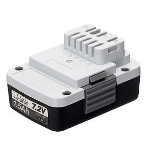 Panasonic(パナソニック) EZ9L20 リチウムイオン電池パック (7.2V・1.5AH)   家電 arinkurin2