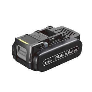 Panasonic(パナソニック) EZ9L48 リチウムイオン電池パック (14.4V・5.0AH)   家電 arinkurin2