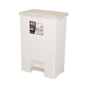 ペダルペール(分別ゴミ箱ダストボックス) 45L ベージュ 幅43cm ワイド ポリ袋止め・フタ付き | 日用雑貨|arinkurin2