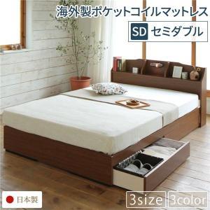 ベッド 日本製 収納付き 引き出し付き 木製 照明付き 棚付き 宮付き コンセント付き 『STELA』ステラ ブラウン セミダブル 海外製ポケットコイルマットレス付き|arinkurin2