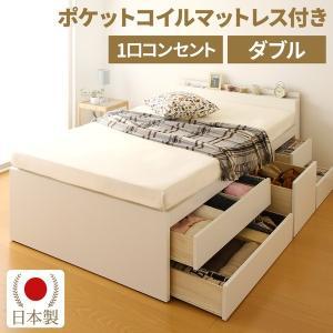 宮付き 大容量 引き出し 収納ベッド ダブル (ポケットコイルマットレス付き) ホワイト 『SPACIA』 スペーシア コンセント付き 日本製ベッドフレーム|arinkurin2