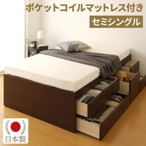 大容量 引き出し 収納ベッド セミシングル ヘッドレス (ポケットコイルマットレス付き) ブラウン 『Container』 コンテナ 日本製ベッドフレーム|arinkurin2