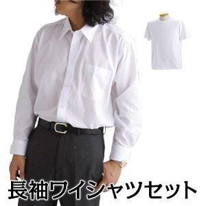 ホワイト長袖ワイシャツ2枚+ホワイト Tシャツ3枚 M ( 5点お得セット )|arinkurin2