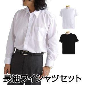 ホワイト長袖ワイシャツ2枚+ホワイト Tシャツ1枚+黒 Tシャツ2枚 M ( 5点お得セット )|arinkurin2