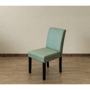 〔アウトレット品〕 FABダイニングチェア/食卓椅子 〔同色...