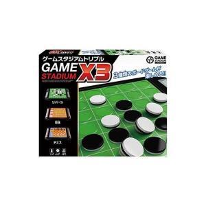 ボードゲーム テーブルゲーム ゲーム 【TS1】 -- 上記は検索ワード --   ●商品名 ゲーム...