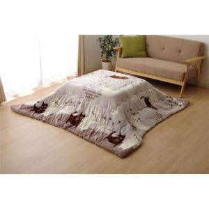 こたつ布団 長方形 掛け単品 洗える ネコ柄 猫柄 ねこ柄 グレー 約190×240cm