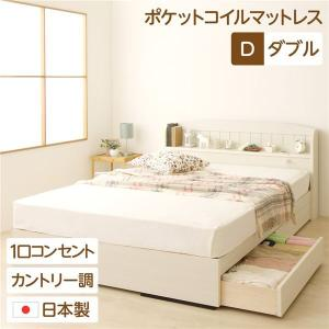 収納付きベッド | 宮付き コンセント付き 国産 収納ベッド ダブル (ポケットコイルマットレス付き) カントリー調 姫系 『カモミーユ』 ホワイト 白|arinkurin2