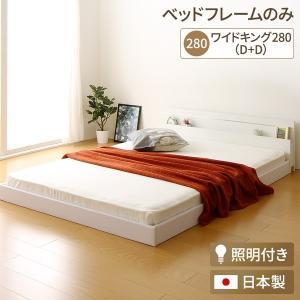 ベッドフレーム フロアベッド ローベッド ベッド ソファベッド 色々なサイズを連結!家族で使えるデザ...