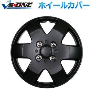 外装パーツ | ホイールカバー 14インチ 4枚 スズキ SX4 (マットブラック) (ホイールキャップ セット タイヤ ホイール アルミホイール)|arinkurin2