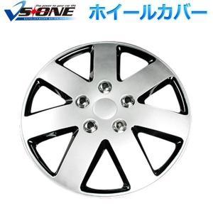 ホイールカバー 15インチ 4枚 三菱 アイ (シルバー&ブラック) (ホイールキャップ セット タイヤ ホイール アルミホイール)|arinkurin2