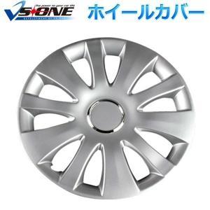 ホイールカバー 14インチ 4枚 スズキ ワゴンR (シルバー) (ホイールキャップ セット タイヤ ホイール)|arinkurin2