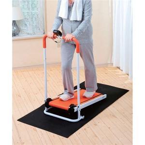 健康器具 | 自走式 ルームウォーカーウォーキングマシン (幅50cm) 折りたたみ キャスター付き 本体:スチール製 (ダイエット 高齢者)|arinkurin2