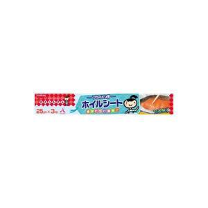その他食器 カトラリー キッチン 食器 生活用品 インテリア 雑貨 【5点セット販売】 / くっつか...