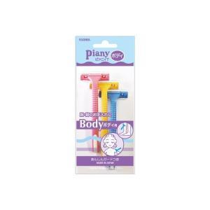 (まとめ)フェザー安全剃刃 ピアニィT ボディ用 ガード付 3本入 (×5点セット) | スキンケア|arinkurin2