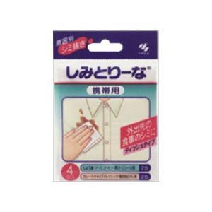 日用雑貨 | 小林製薬 しみとりーな 携帯用 (×5点セット)