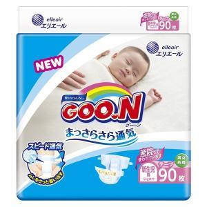 大王製紙 グ〜ン まっさらさら通気 テープ 新生児用 90枚 ×1点|arinkurin2