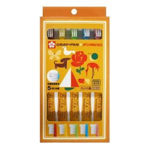 歯ブラシ 歯ブラシ オーラルケア 【5点セット販売】 / クレパスがハブラシになっちゃった!! 【T...