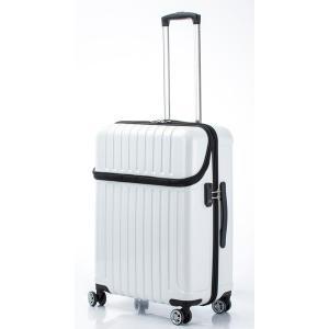 バッグ | トップオープン スーツケースキャリーバッグ (ホワイトカーボン) Mサイズ 55L 『アクタス トップス』|arinkurin2