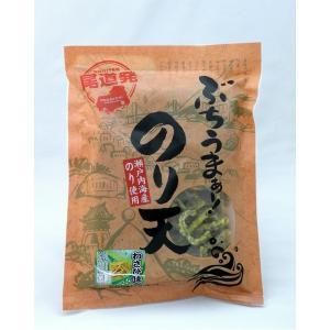 尾道発ぶちうまぁ のり天(わさび味)(4袋セット)   スナック菓子 arinkurin2