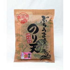 尾道発ぶちうまぁ のり天(梅味)(4袋セット)   スナック菓子 arinkurin2