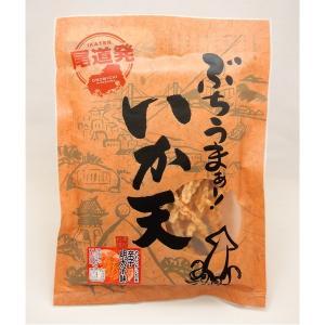 尾道発ぶちうまぁ いか天(やわらかいか天 辛子明太子味)(4袋セット)   スナック菓子 arinkurin2
