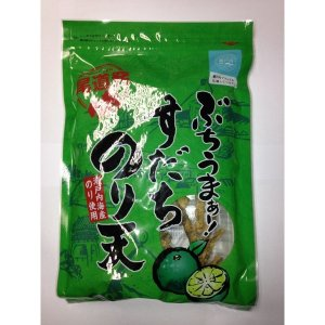 尾道発ぶちうまぁ すだちのり天 (4袋セット)   スナック菓子 arinkurin2