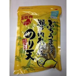 尾道発ぶちうまぁ 瀬戸内れもんのり天 (4袋セット)   スナック菓子 arinkurin2