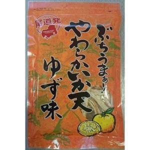 尾道発ぶちうまぁ やわらかいか天 ゆず味 (4袋セット)   スナック菓子 arinkurin2
