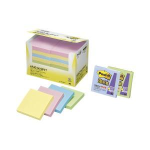付箋 付箋紙 ポストイット 文具 オフィス用品 【TS1】 -- 上記は検索ワード --   ●商品...