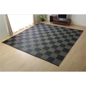ラグマット | 洗える PPカーペット/ラグマット (ブラック 本間2畳 約191cm×191cm) 日本製 ポリプロピレン 『ウィード』 (リビング)|arinkurin2