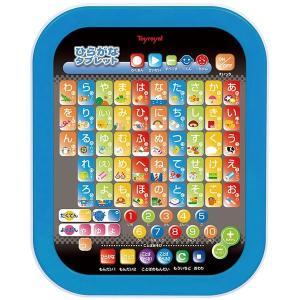 おもちゃ | 子供用 ひらがなタブレット知育玩具 (スカイブルー) 幅21.8cm ひらがな表 書き順表 録音・再生機能 ゲーム機能付き 単4乾電池|arinkurin2