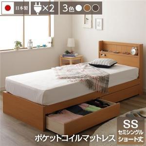収納付きベッド | 国産 宮付き 引き出し付きベッド ショート丈 セミシングル (圧縮ポケットコイルマットレス付) ナチュラル 『LITTAGE』 リッテージ|arinkurin2