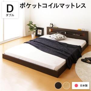 照明付き 宮付き 国産フロアベッド ダブル (ポケットコイルマットレス付き) クリーンアッシュ 『hohoemi』 日本製ベッドフレーム|arinkurin2