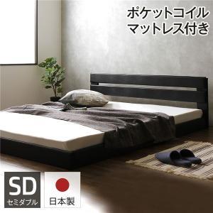 国産フロアベッド セミダブル (ポケットコイルマットレス付き) ブラック 『Lezaro』 レザロ 日本製ベッドフレーム|arinkurin2