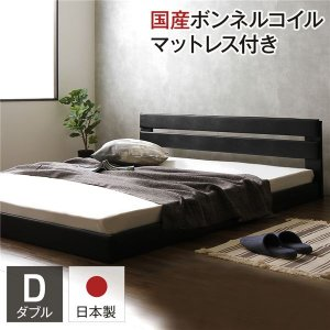 国産フロアベッド ダブル (国産ボンネルコイルマットレス付き) ブラック 『Lezaro』 レザロ 日本製ベッドフレーム|arinkurin2
