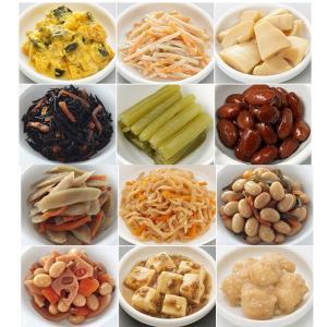 やわらか和惣菜12種セット | 惣菜|arinkurin2