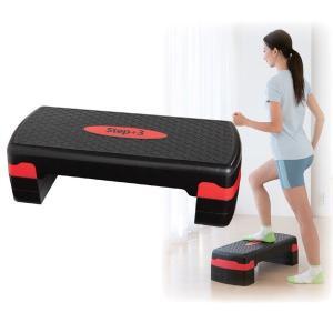 ステッププラススリー昇降運動器具 (高さ3段階調節可) 幅68×奥行29cm 耐荷重:120kg (ボディケア 階段運動) | ダイエット器具|arinkurin2