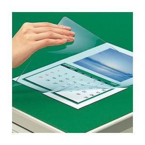デスクマット   コクヨ デスクマット軟質(非転写)ダブル(下敷付) 1047×717mm グリーン...