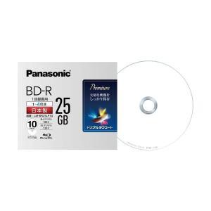 パナソニック 録画用BDR 25GB4倍速 5mmスリムケース LMBR25LP10 1パック(10...
