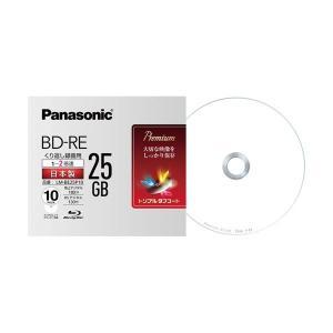パナソニック 録画用BDRE 25GB2倍速 5mmスリムケース LMBE25P10 1パック(10...