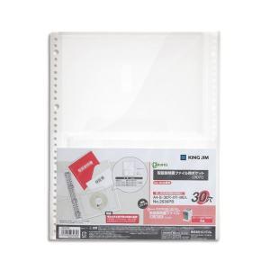 クリアファイル クリアケース クリアファイル ファイル バインダー 取扱説明書 保証書 CDなどを一...