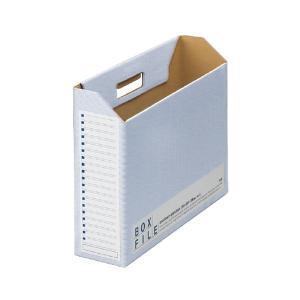 ボックスファイル ファイルボックス 文具 オフィス用品 ポイント消化 【TS1】 -- 上記は検索ワ...