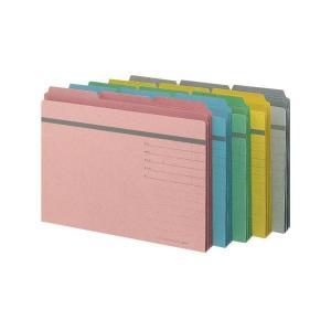 ファイルボックス | ライオン事務器 3カットフォルダーA4ピッタリサイズ 緑 No.44330P 1パック(30冊) (×3)|arinkurin2