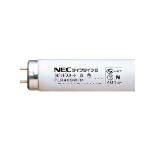 電球 | NEC 蛍光ランプ ライフライン直管グロースタータ形 6W形 白色 FL6W 1パック(25本)|arinkurin2