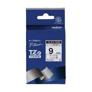 ブラザー ピータッチ TZeテープフレキシブルIDテープ 9mm 白/黒文字 TZEFX221 1個...