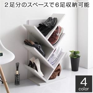 収納家具 | 靴箱 スリム コンパクト 省スペース 傘立て付き シンプル モダン シューズラック ホワイト|arinkurin2