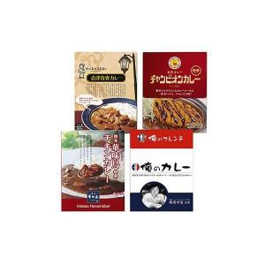 惣菜 カレー レトルトカレー カレー レトルト セット食品 -- 上記は検索ワード --   ●商品...