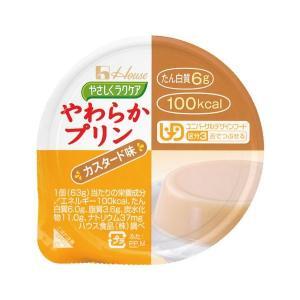 (まとめ) ハウス食品 やわらかプリン カスタード味(48入)(×3)   プリン arinkurin2